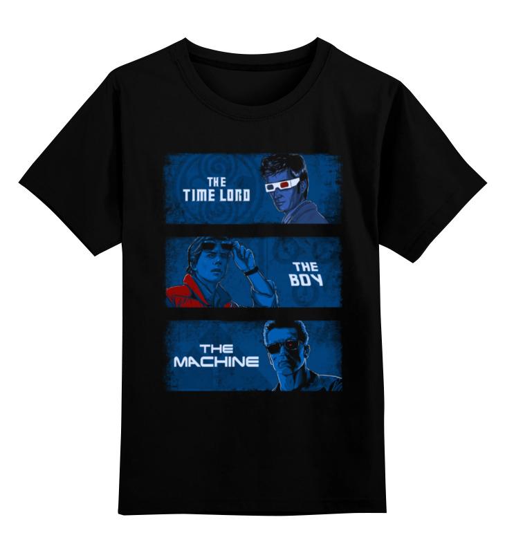 Детская футболка классическая унисекс Printio Путешественники во времени майка print bar путешественники во времени