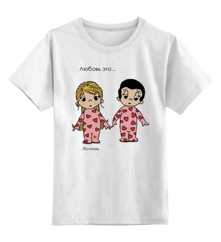 Детская футболка классическая унисекс Printio Love is... цена и фото