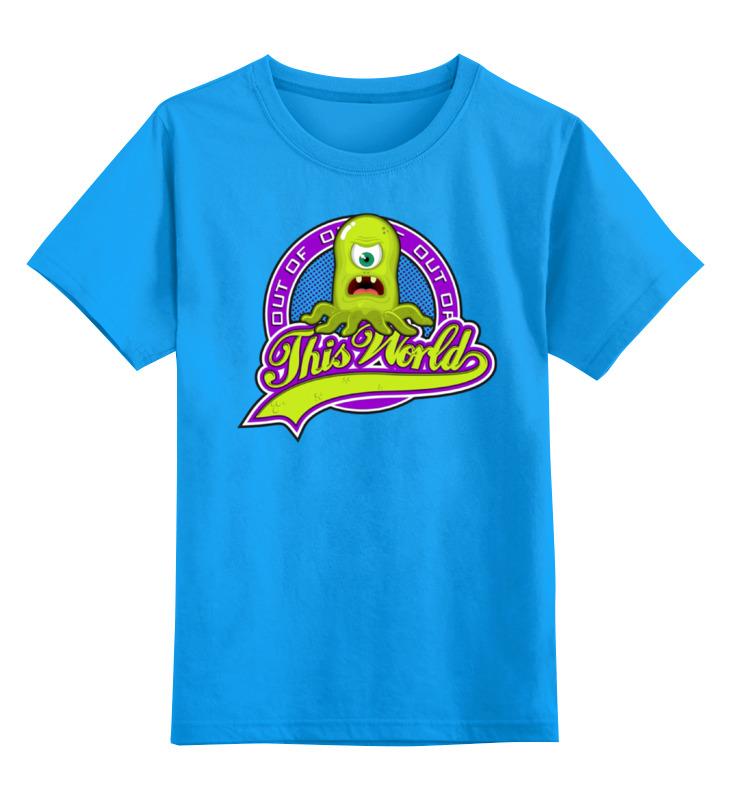 Детская футболка классическая унисекс Printio Одноглазый детская футболка классическая унисекс printio одноглазый тигр