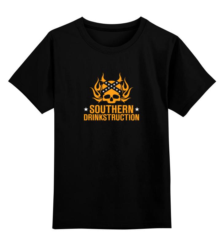 Детская футболка классическая унисекс Printio Southern drinkstruction