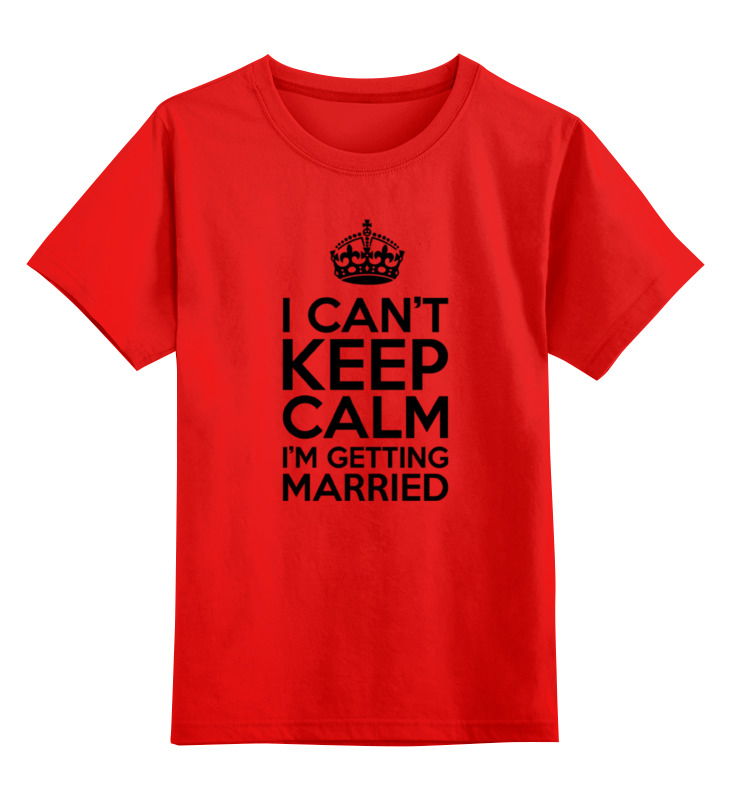 Printio I cant keep calm i am getting married