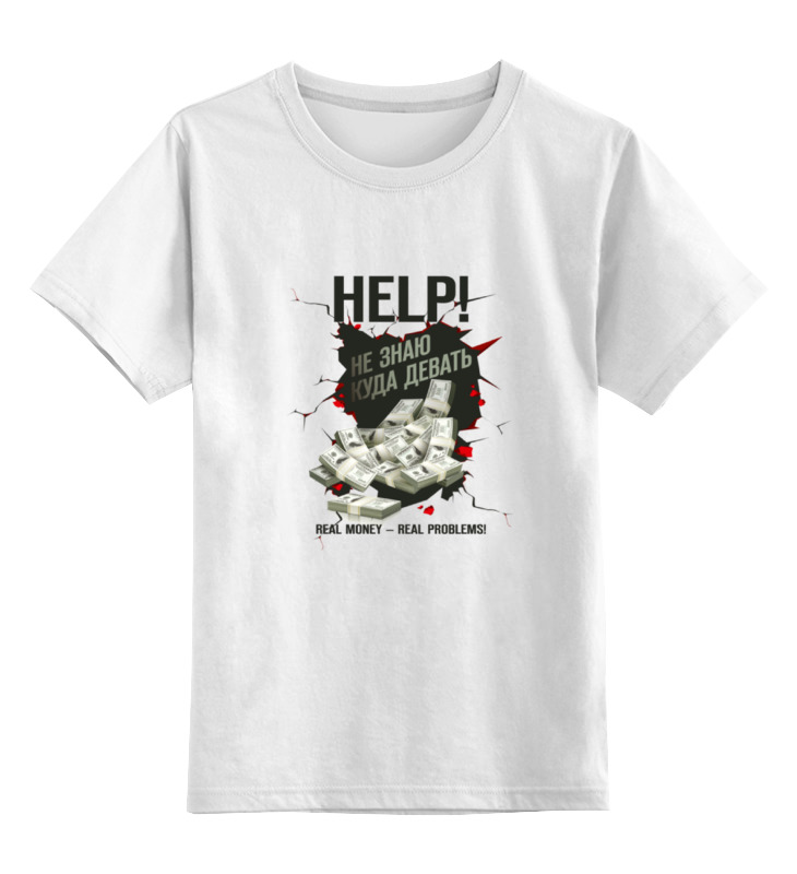 Детская футболка классическая унисекс Printio Реальные деньги - реальные проблемы! детская футболка классическая унисекс printio реальные пираты