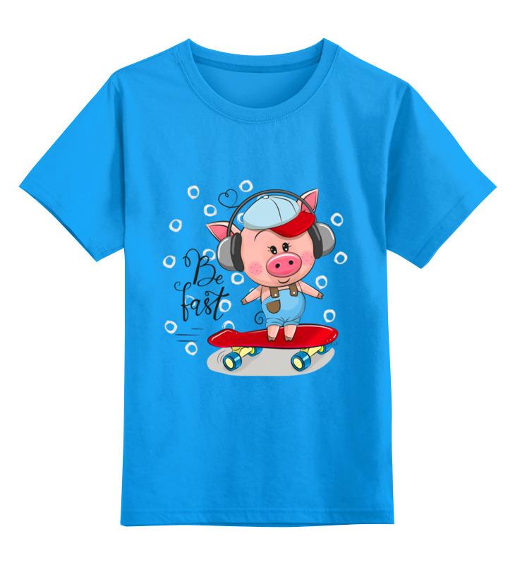 Детская футболка классическая унисекс Printio Поросенок
