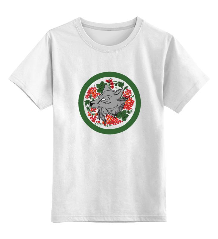 Детская футболка классическая унисекс Printio Зелёный мир t-shirt детская футболка классическая унисекс printio dota2 t shirt