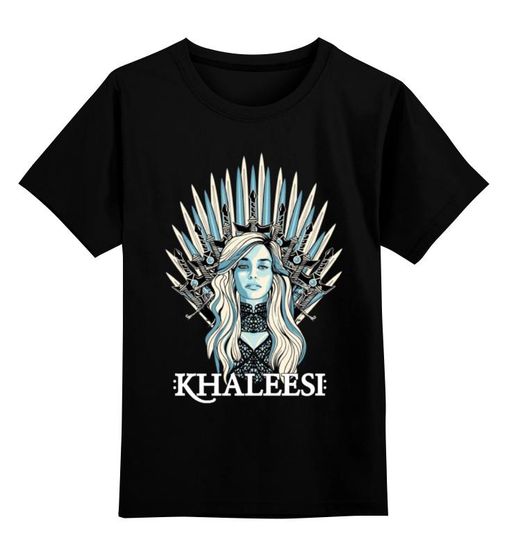Детская футболка классическая унисекс Printio Кхалиси-дайнерис (игра престолов) майка классическая printio кхалиси дайнерис игра престолов