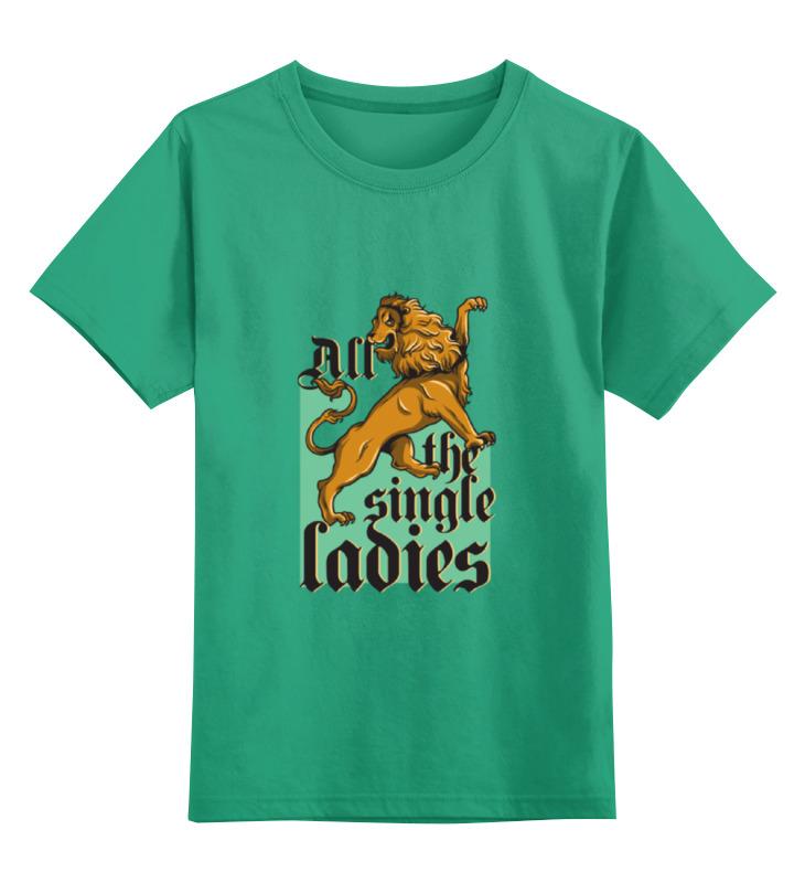 Детская футболка классическая унисекс Printio Царь природы детская футболка классическая унисекс printio просто царь