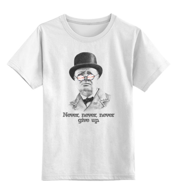 Детская футболка классическая унисекс Printio Уинстон черчилль в г трухановский уинстон черчилль