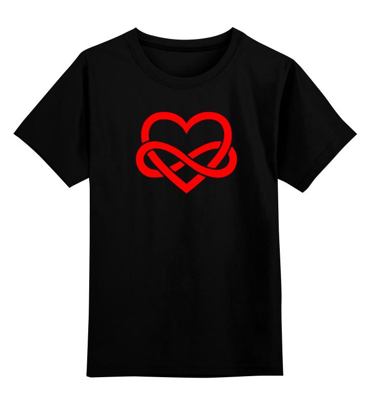Детская футболка классическая унисекс Printio Бесконечная любовь!!! цена