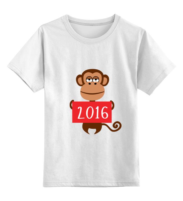 Детская футболка классическая унисекс Printio Год обезьяны  2016 детская футболка классическая унисекс printio слава красной армии