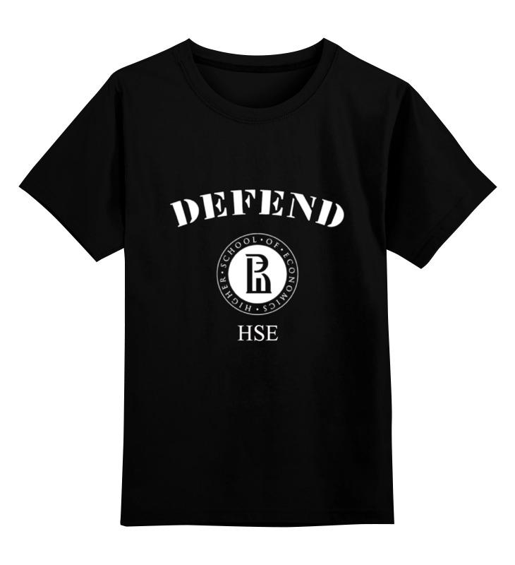 Детская футболка классическая унисекс Printio Defend hse