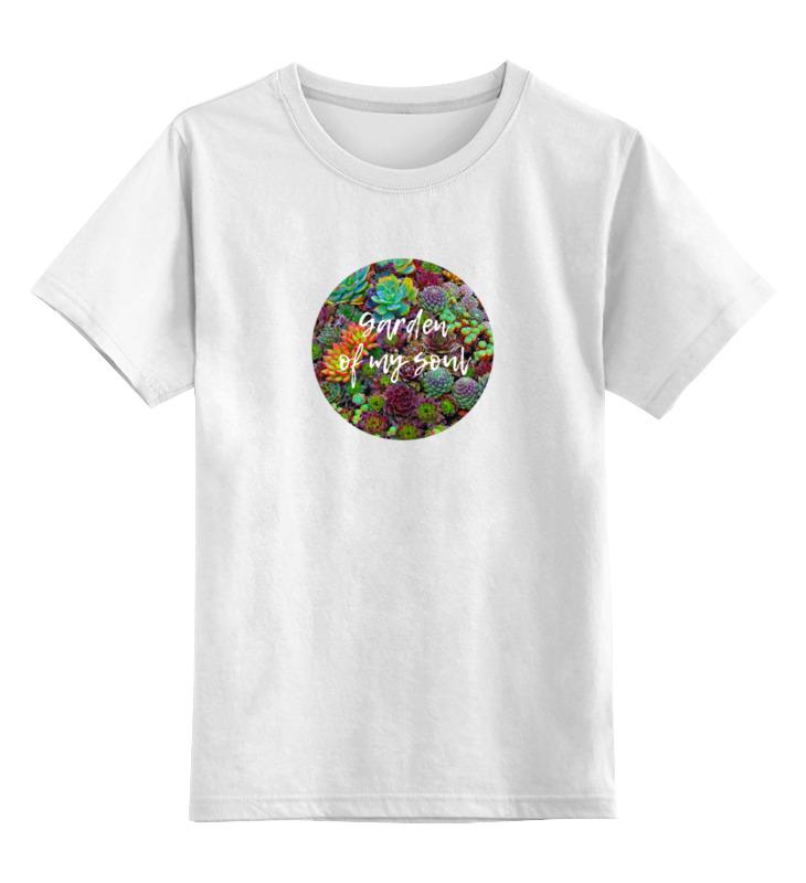 Детская футболка классическая унисекс Printio Суккуленты