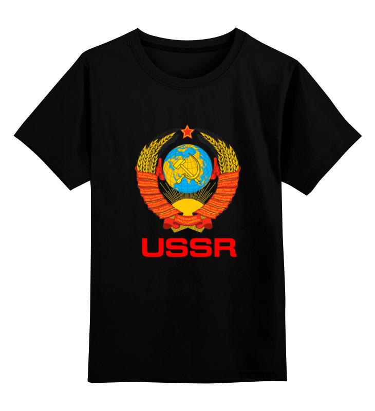 Детская футболка классическая унисекс Printio Атрибутика cccp фанатская атрибутика nba
