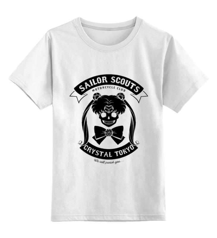 Детская футболка классическая унисекс Printio Сейлор мун череп майка классическая printio сейлор мун sailor moon