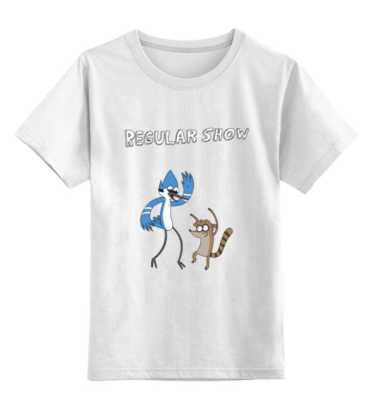 Детская футболка классическая унисекс Printio Regular show футболка lin show 367