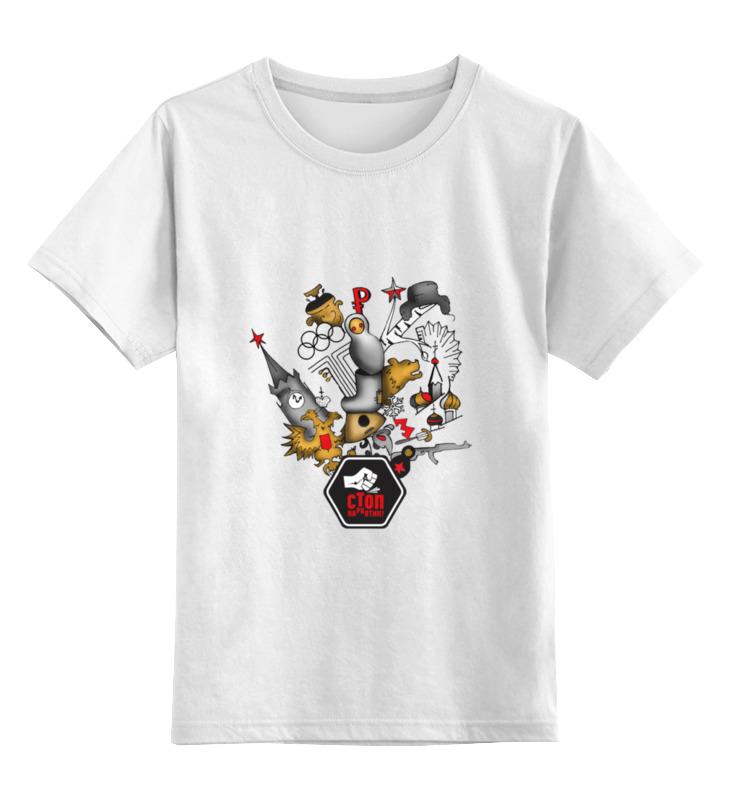 Детская футболка классическая унисекс Printio Патриот россии *special edition ninja 300 special edition