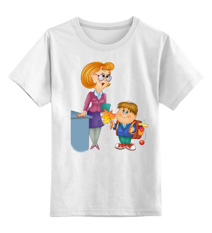 Детская футболка классическая унисекс Printio Первый раз в первый класс.ученик.