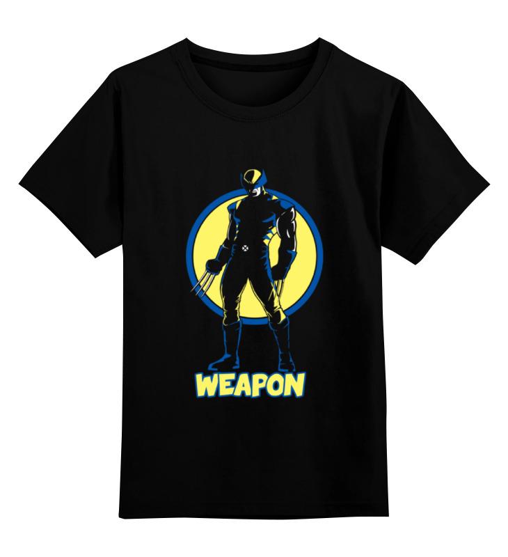 Детская футболка классическая унисекс Printio Weapon футболка стрэйч printio weapon of mass destruction