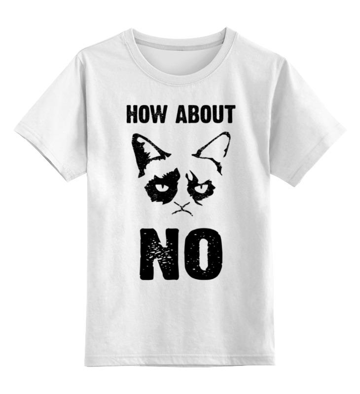 Детская футболка классическая унисекс Printio Grumpy cat. how about no?!