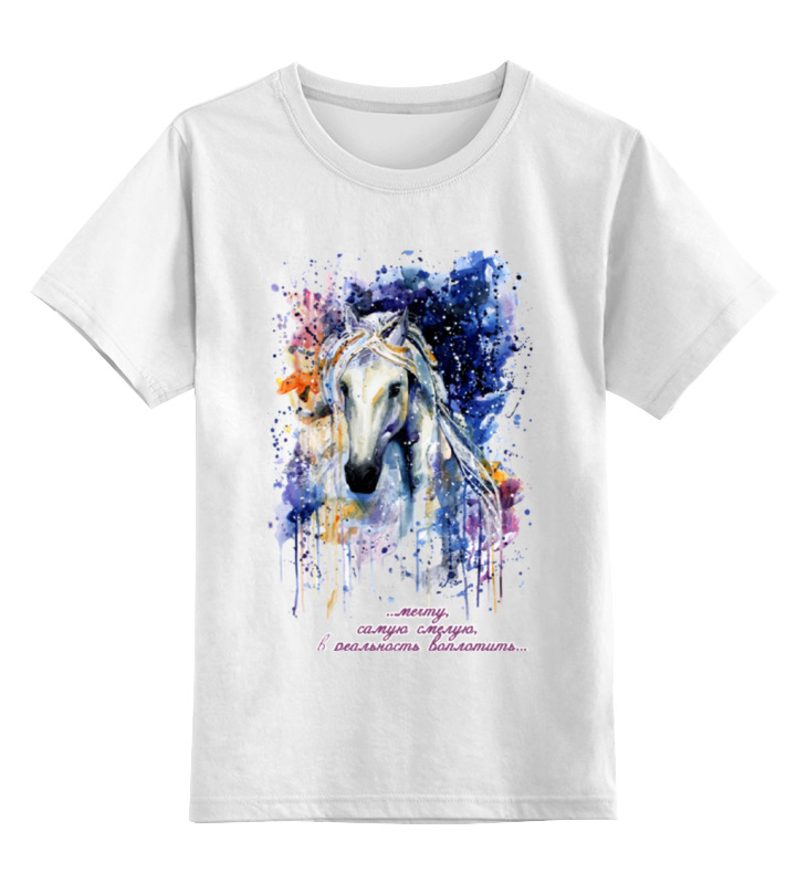Детская футболка классическая унисекс Printio Год лошади (с надписью) футболка на заказ со своей надписью