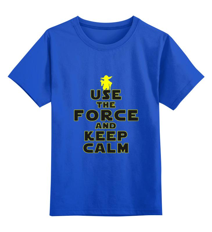 Детская футболка классическая унисекс Printio Звездные войны ( star wars ) детская футболка классическая унисекс printio время приключений звездные войны