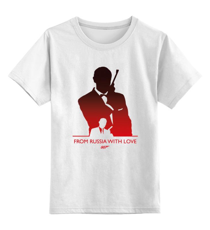 Детская футболка классическая унисекс Printio 007: из россии с любовью пеностекло из гомеля в россии