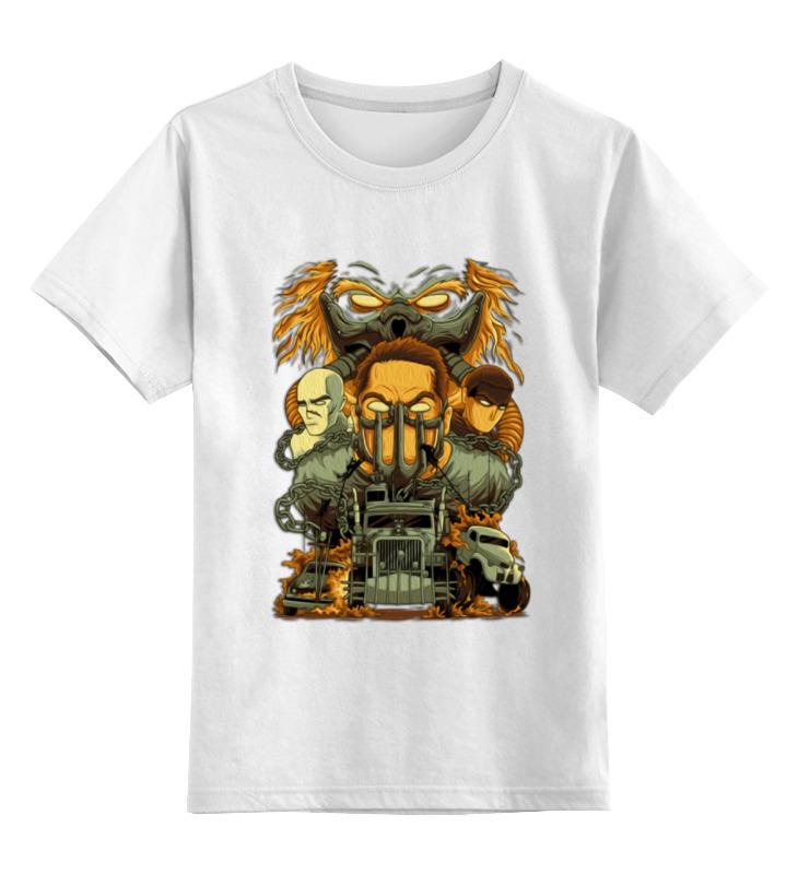 Детская футболка классическая унисекс Printio Безумный макс футболка макс экстрим футболка