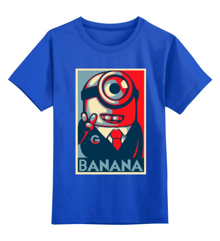 Детская футболка классическая унисекс Printio Banana minion детская футболка классическая унисекс printio миньоны