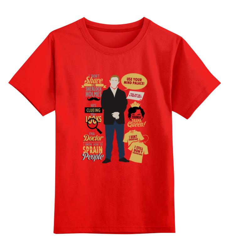 Детская футболка классическая унисекс Printio Dr john h. watson майка классическая printio dr john h watson