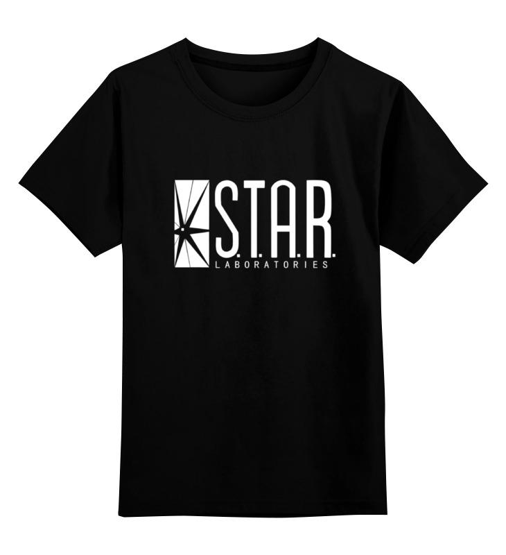 Детская футболка классическая унисекс Printio S.t.a.r. lab (flash) детская футболка классическая унисекс printio flash