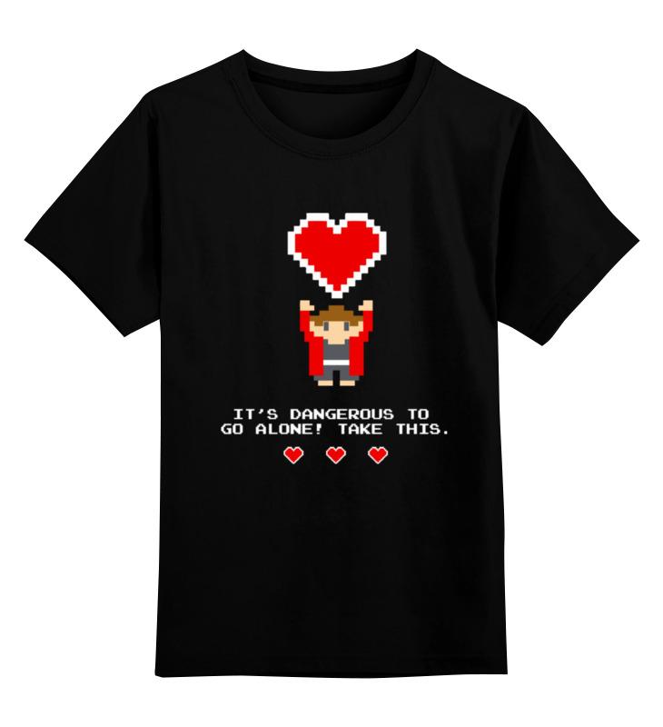 Детская футболка классическая унисекс Printio Возьми мое сердце! (8-бит)
