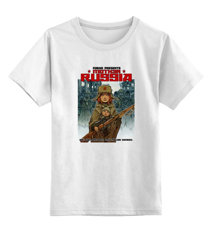 Детская футболка классическая унисекс Printio Зомби россия детская футболка классическая унисекс printio зомби