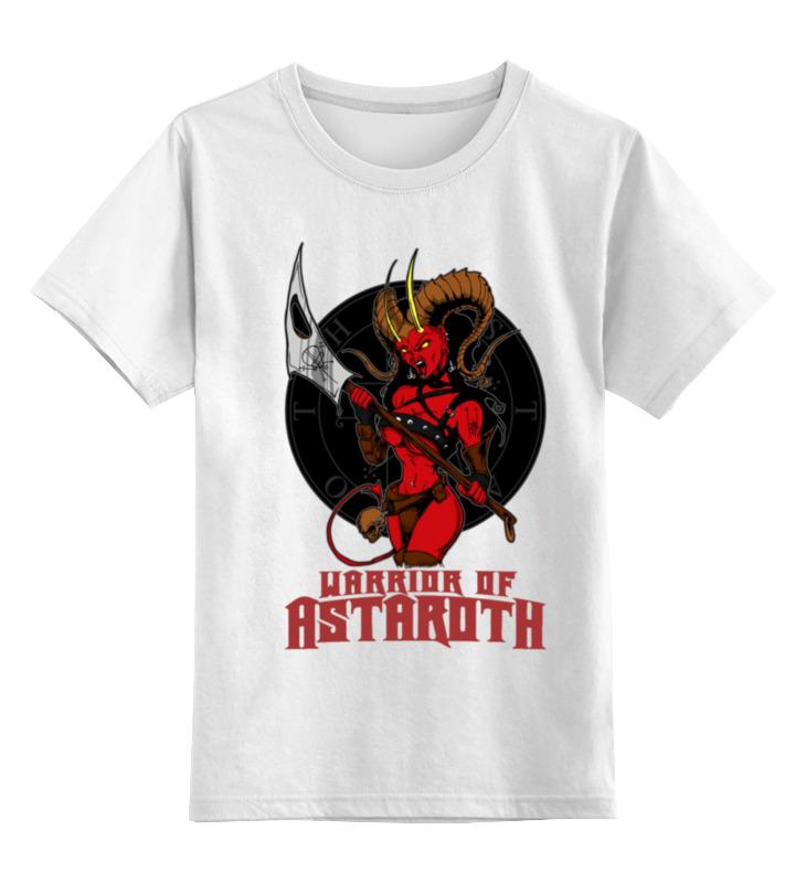 цена Детская футболка классическая унисекс Printio Warrior of astaroth