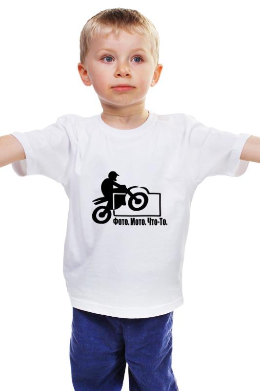 Детская футболка классическая унисекс Printio Фото мото что-то мото 70 cd50s