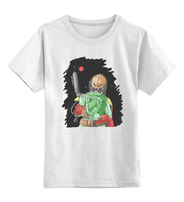 Детская футболка классическая унисекс Printio Хищник х боба фетт футболка классическая printio хищник х боба фетт