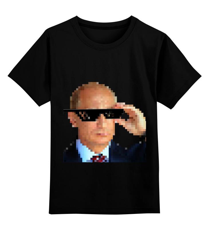 Детская футболка классическая унисекс Printio Pixel putin lo 17162003jn