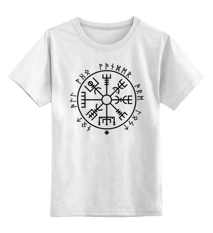 Детская футболка классическая унисекс Printio Руна викингов футболка с полной запечаткой мужская printio руна викингов