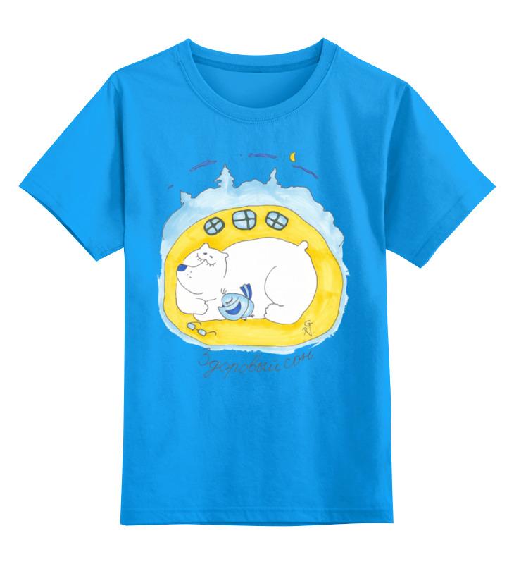Детская футболка классическая унисекс Printio Тихий час детская футболка классическая унисекс printio зимняя сказка