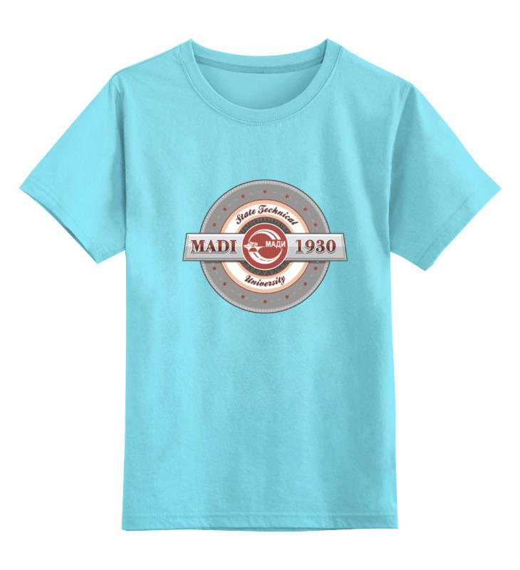 Детская футболка классическая унисекс Printio Мужская мади футболка мужская abercrombie