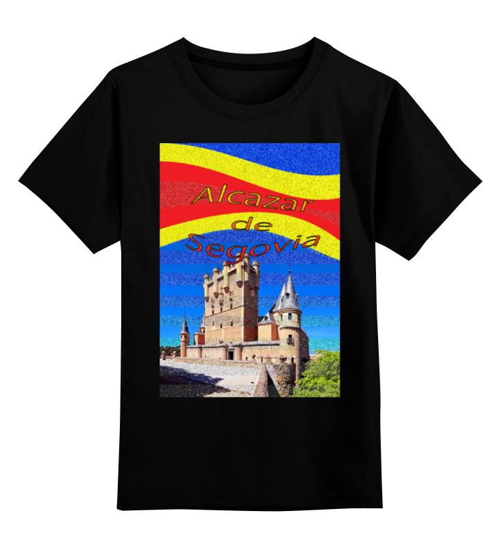 Детская футболка классическая унисекс Printio Замки испании. замок сеговия. deroace велосипедный цепной стальной замок для электрокара электро мотороллера мотора