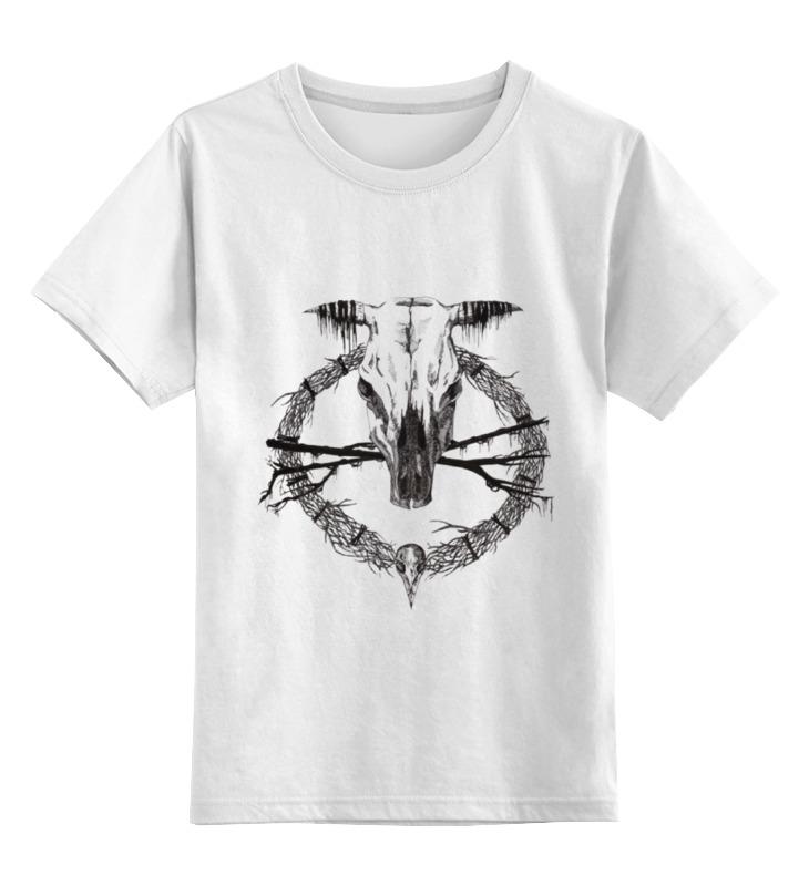 Детская футболка классическая унисекс Printio Occult skull / оккультный череп футболка стрэйч printio occult skull оккультный череп