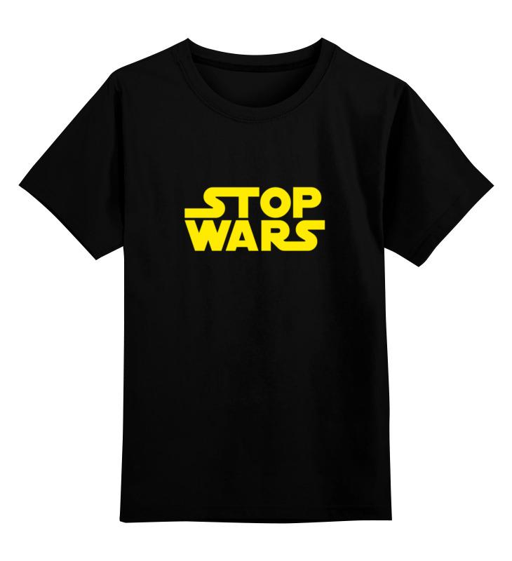 Детская футболка классическая унисекс Printio Stop wars ламинатор холодный в украине