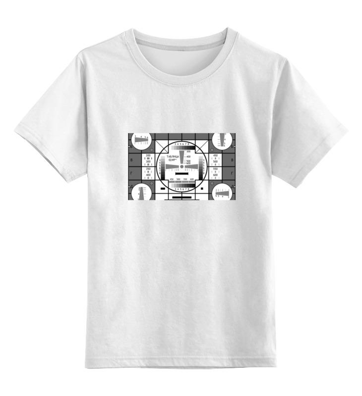 Детская футболка классическая унисекс Printio Настроечная таблица самонаводящаяся таблица для определения остроты зрения