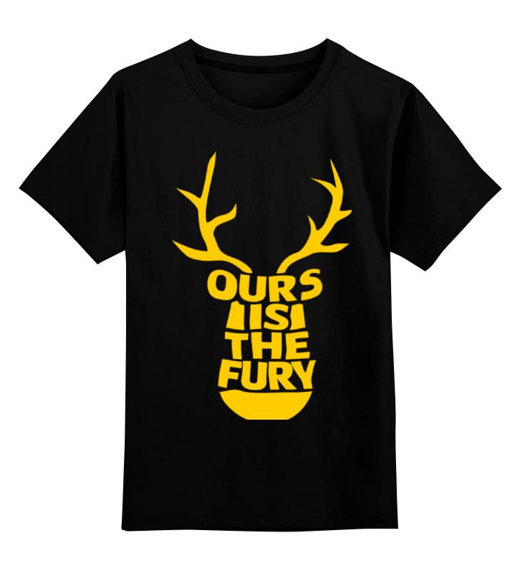 Детская футболка классическая унисекс Printio Нам ярость (our is the fury) sifting our discerning
