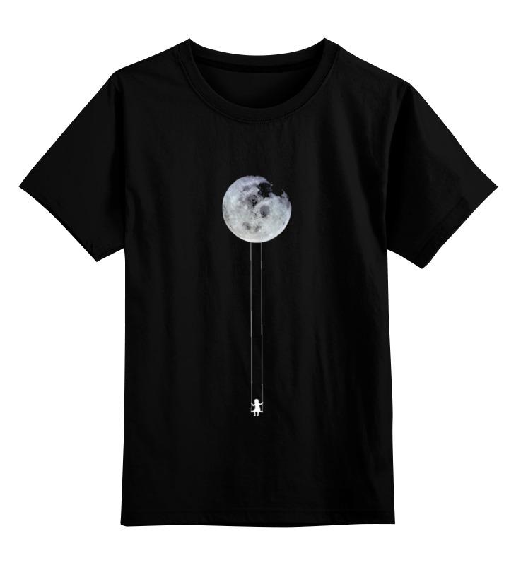 Детская футболка классическая унисекс Printio Лунные качели качели подвесные лунные качели качели для дома