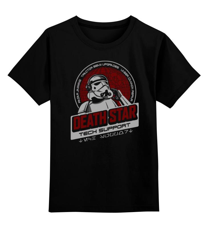 Детская футболка классическая унисекс Printio Death star tech support 05035 3803pcs star warfare death tar model building kit mini compatible 10188 toy lepin