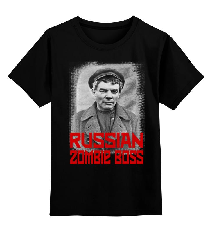 Детская футболка классическая унисекс Printio Lenin russian zombie boss футболка классическая printio dr lenin