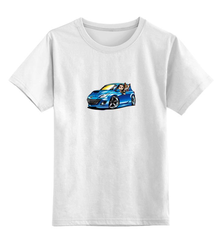 Детская футболка классическая унисекс Printio На отдых
