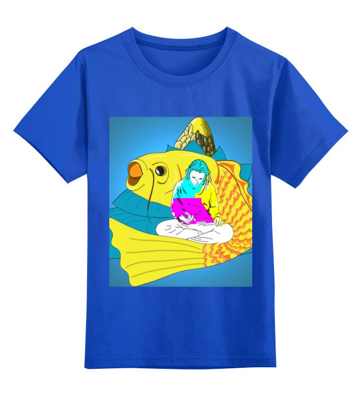 Детская футболка классическая унисекс Printio Вселенная любит тебя