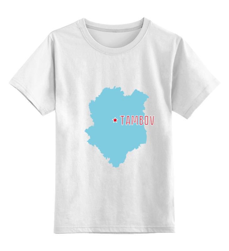 Детская футболка классическая унисекс Printio Тамбовская область. тамбов