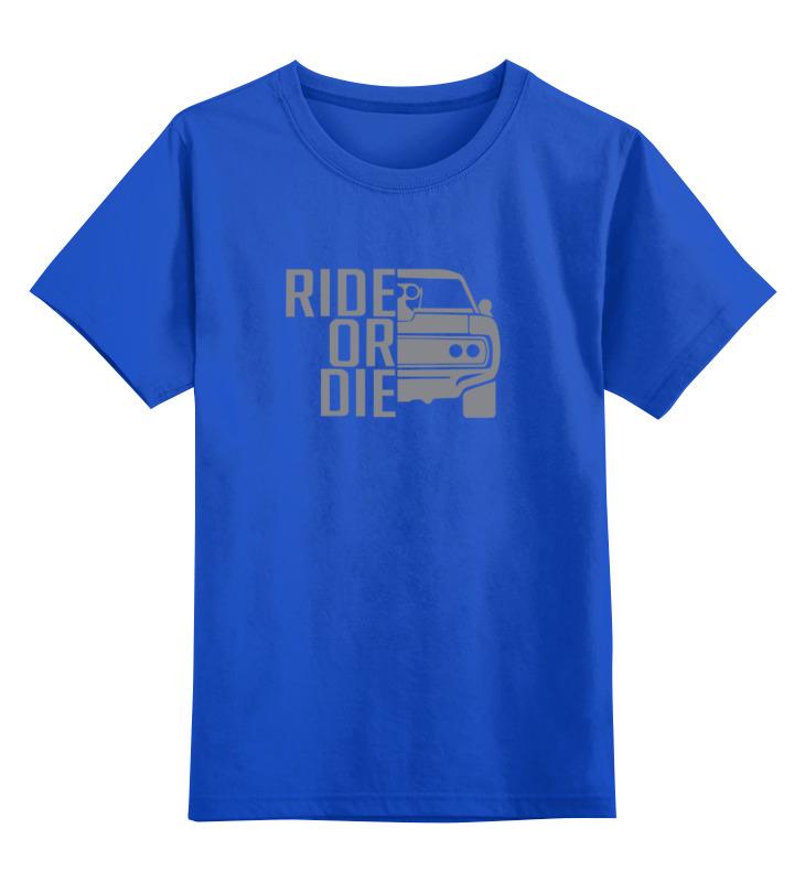 цена на Детская футболка классическая унисекс Printio Furious 7